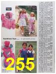 1993 Sears Spring Summer Catalog, Page 255