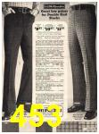 1973 Sears Fall Winter Catalog, Page 453