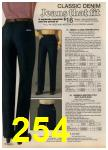 1980 Sears Fall Winter Catalog, Page 254