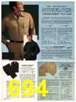 1971 Sears Fall Winter Catalog, Page 694