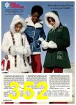 1975 Sears Fall Winter Catalog, Page 352