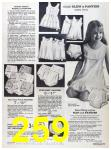 1973 Sears Spring Summer Catalog, Page 259