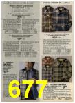 1980 Sears Fall Winter Catalog, Page 677
