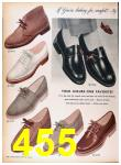 1957 Sears Spring Summer Catalog, Page 455