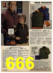 1980 Sears Fall Winter Catalog, Page 666