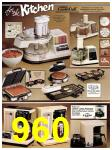 1983 Sears Fall Winter Catalog, Page 960