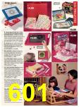1996 JCPenney Christmas Book, Page 601