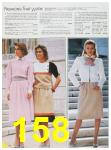 1985 Sears Spring Summer Catalog, Page 158