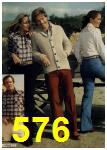 1979 Sears Fall Winter Catalog, Page 576