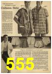 1961 Sears Spring Summer Catalog, Page 555
