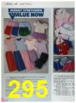 1985 Sears Spring Summer Catalog, Page 295