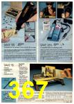 1981 Montgomery Ward Christmas Book, Page 367