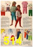 1964 Sears Spring Summer Catalog, Page 514