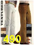 1981 Sears Spring Summer Catalog, Page 490
