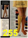 1972 Sears Fall Winter Catalog, Page 255