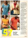 1977 Sears Spring Summer Catalog, Page 57