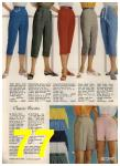 1960 Sears Spring Summer Catalog, Page 77