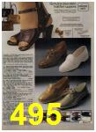 1980 Sears Fall Winter Catalog, Page 495