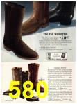 1971 Sears Fall Winter Catalog, Page 580