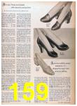1957 Sears Spring Summer Catalog, Page 159
