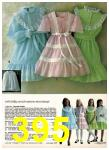 1980 Sears Spring Summer Catalog, Page 395