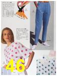 1992 Sears Summer Catalog, Page 46