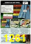 1977 Sears Spring Summer Catalog, Page 1261