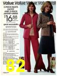 1978 Sears Fall Winter Catalog, Page 82