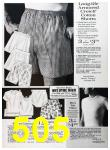 1973 Sears Spring Summer Catalog, Page 505