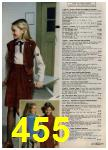1979 Sears Fall Winter Catalog, Page 455