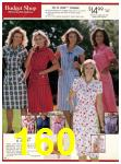 1983 Sears Spring Summer Catalog, Page 160