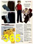 1982 Sears Fall Winter Catalog, Page 365