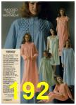 1979 Sears Fall Winter Catalog, Page 192