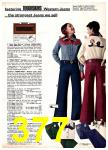 1975 Sears Fall Winter Catalog, Page 377