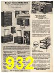 1973 Sears Fall Winter Catalog, Page 932