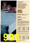 1981 Montgomery Ward Spring Summer Catalog, Page 996