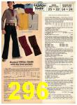 1973 Sears Fall Winter Catalog, Page 296