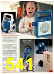 1985 Sears Christmas Book, Page 541