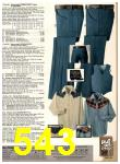 1978 Sears Fall Winter Catalog, Page 543