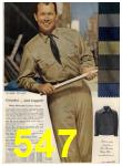 1960 Sears Spring Summer Catalog, Page 547