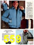 1982 Sears Fall Winter Catalog, Page 559