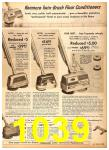 1958 Sears Fall Winter Catalog, Page 1039