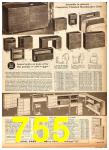 1958 Sears Fall Winter Catalog, Page 755
