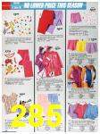 1986 Sears Spring Summer Catalog, Page 285