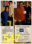 1972 Sears Fall Winter Catalog, Page 547