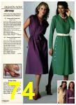 1980 Sears Spring Summer Catalog, Page 74
