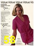 1980 Sears Spring Summer Catalog, Page 58