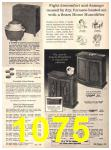 1971 Sears Fall Winter Catalog, Page 1075