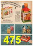 1974 Sears Christmas Book, Page 475