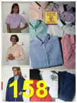 1991 Sears Spring Summer Catalog, Page 158